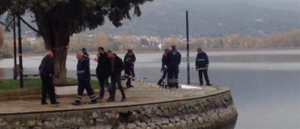 Καστοριά: Βρέθηκε νεκρός μέσα στην Λίμνη (εικόνες)