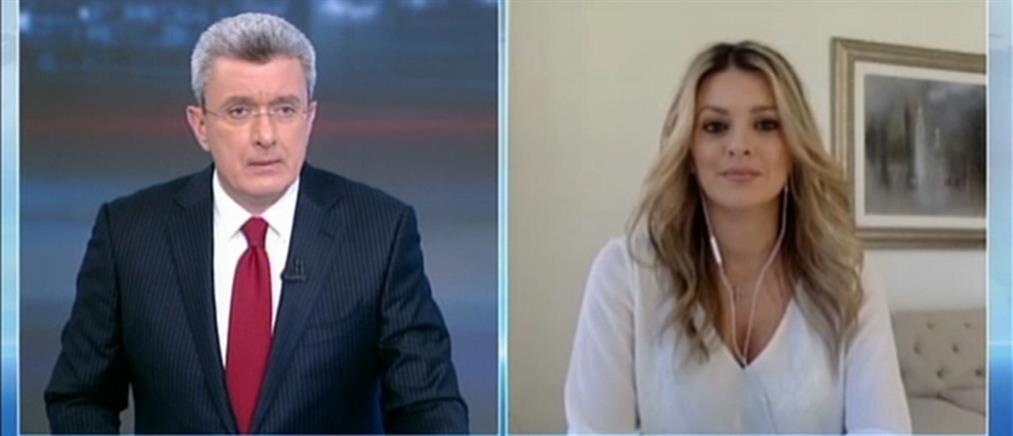 Η Φιορίνα Κυρίτση στον ΑΝΤ1 για τον τιτάνιο αγώνα στα νοσοκομεία των ΗΠΑ (βίντεο)