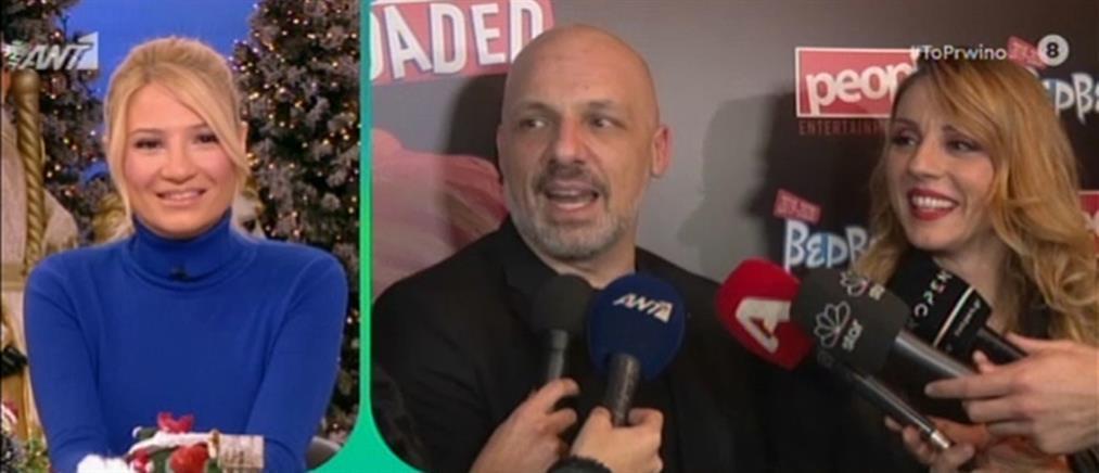 Λαμπερή πρεμιέρα για τον Νίκο Μουτσινά στο θέατρο (βίντεο)