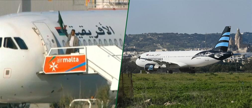 Αίσιο τέλος στο θρίλερ με την αεροπειρατεία στη Μάλτα