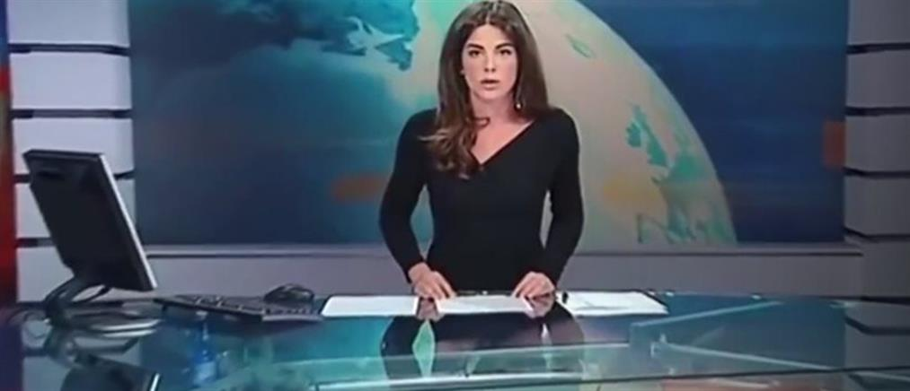 """Παρουσιάστρια έδωσε στο δελτίο ειδήσεων άρωμα… από """"βασικό ένστικτο"""" (βίντεο)"""