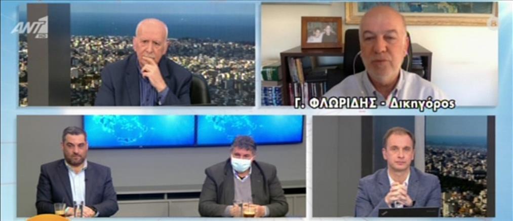 """Φλωρίδης στον ΑΝΤ1: προκαλούν οι """"πολιτικοί συνήγοροι"""" του Κουφοντίνα"""