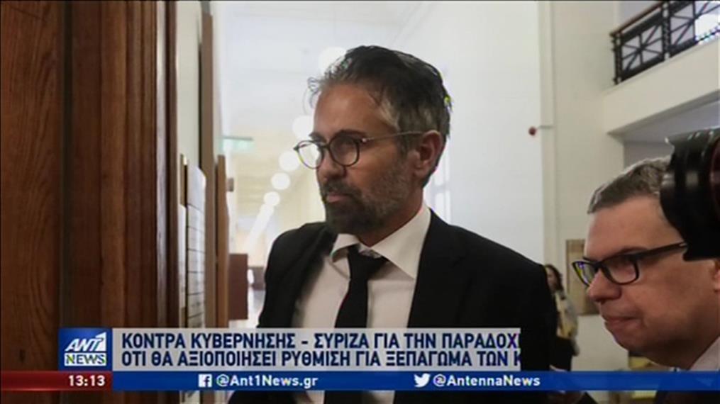 ΣΥΡΙΖΑ για NOVARTIS: η θεωρία περί πολιτικής σκευωρίας κατέρρευσε ΠΟΛΙΤΙΚΗ