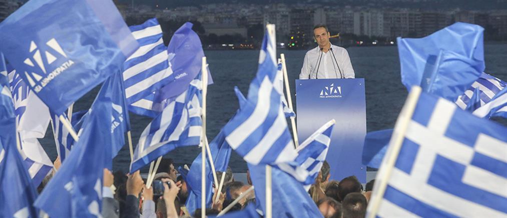 """Μητσοτάκης: η Ελλάδα θα γίνει """"μπλε"""" το βράδυ της Κυριακής"""