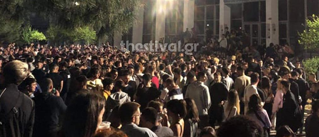 """Θεσσαλονίκη – ΑΠΘ: καθημερινό φαινόμενο τα """"κορονοπάρτι"""" (εικόνες)"""