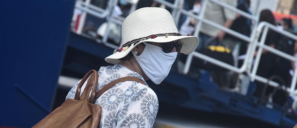 """Κορονοϊός - ΗΠΑ: Η μάσκα λειτουργεί ως """"άτυπο εμβόλιο"""", λένε λοιμωξιολόγοι"""