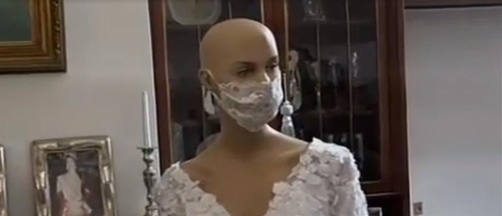 Νυφικά μαζί με εντυπωσιακές... μάσκες λόγω κορονοϊού (βίντεο)
