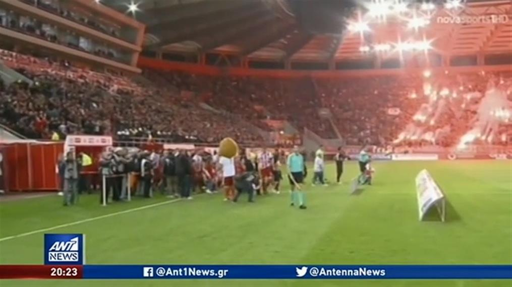 Καταγγελία για αλλοίωση του πρωταθλήματος έκανε ο Ολυμπιακός