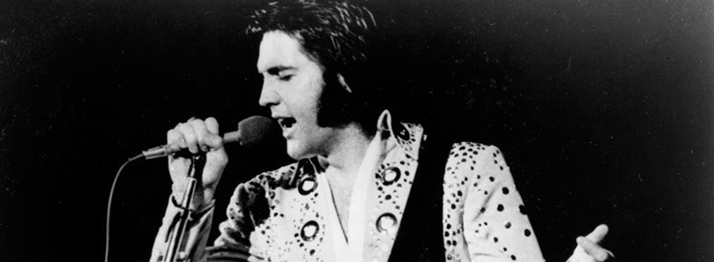 """Έλβις Πρίσλεϊ: 42 χρόνια χωρίς τον """"βασιλιά"""""""