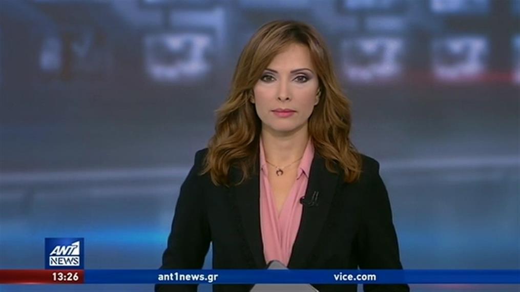 ANT1 NEWS 15-11-2019 ΣΤΙΣ 13:00