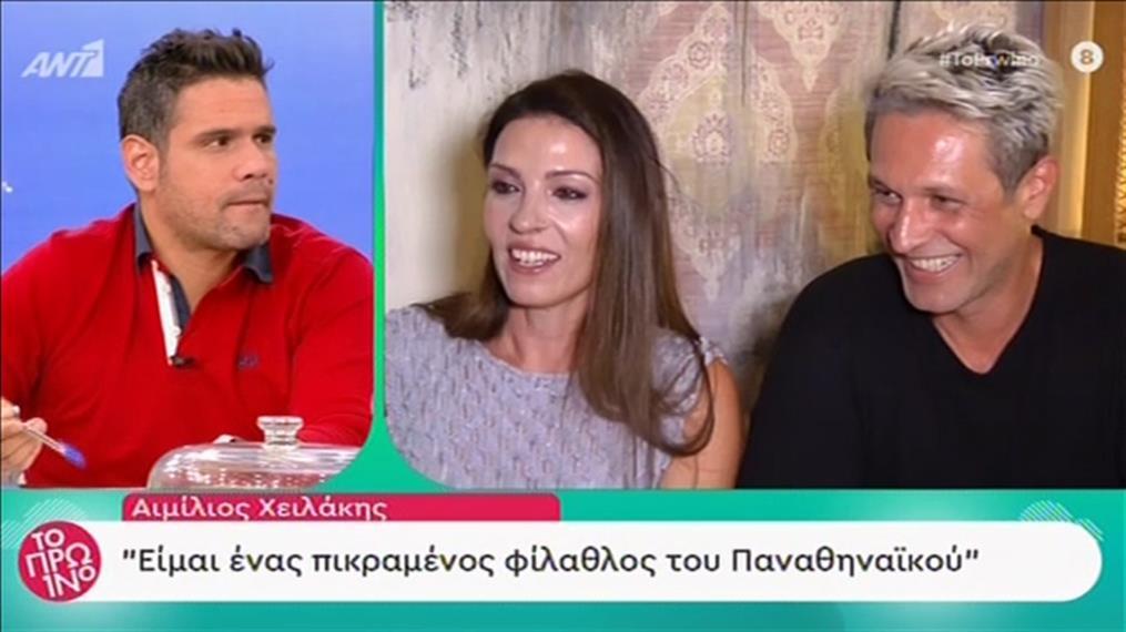 Οι Αιμίλιος Χειλάκης και Αθηνά Μαξίμου στο «Πρωινό»