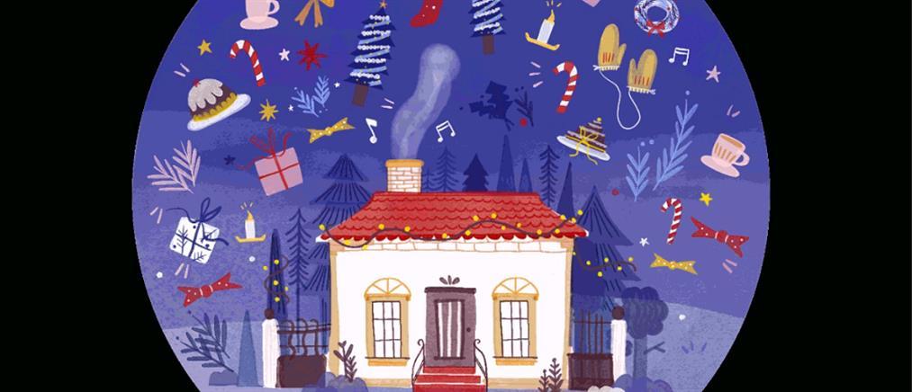 """Μέγαρο Μουσικής: """"Ταξιδεύοντας στον κόσμο τα Χριστούγεννα"""""""