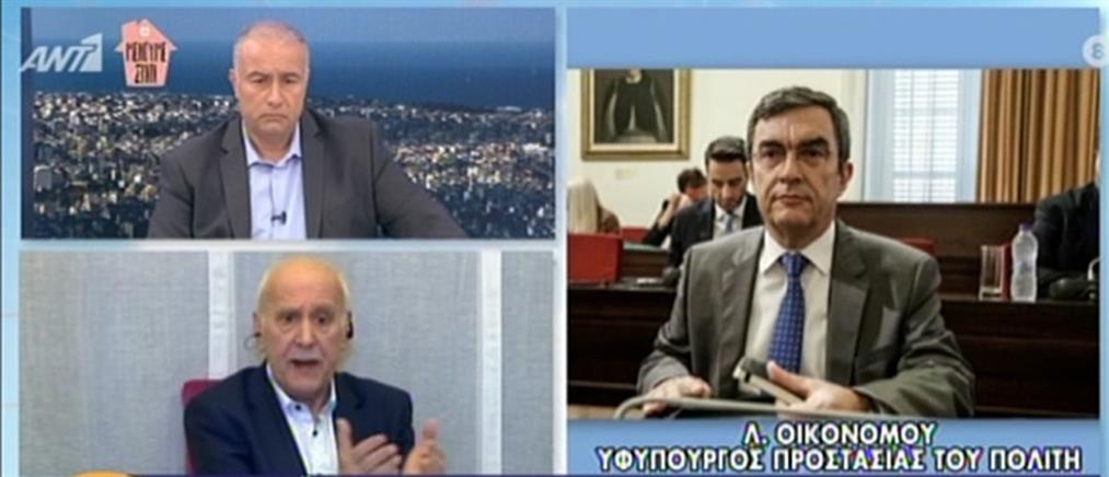 Οικονόμου: Έως 5000 ευρώ τα πρόστιμα για παραβίαση των μέτρων προστασίας (βίντεο)
