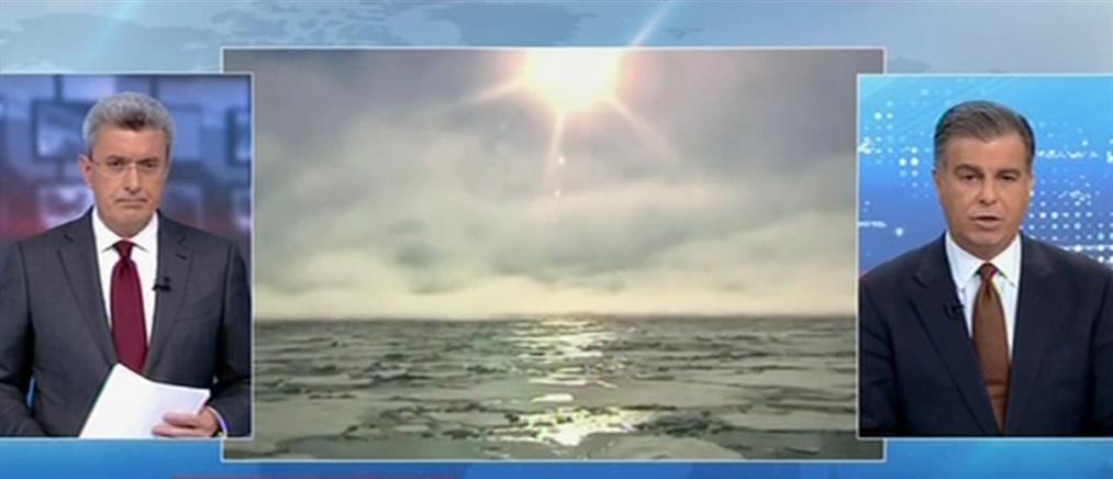 """SOS"" για την κλιματική αλλαγή, που πυροδοτεί τις φυσικές καταστροφές (βίντεο)"