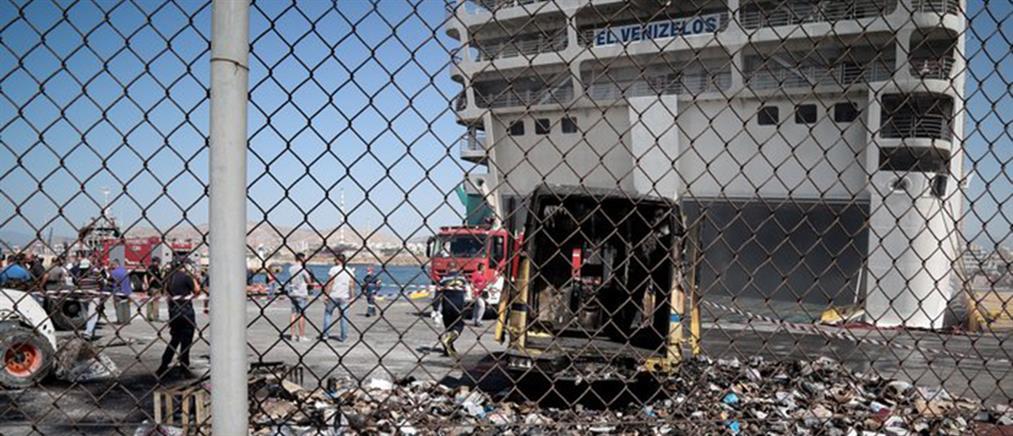 """Αδειάζουν από τα αυτοκίνητα το """"Ελευθέριος Βενιζέλος"""" (εικόνες)"""