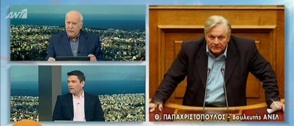 Παπαχριστόπουλος στον ΑΝΤ1: διαφωνώ με τους ΑΝΕΛ – θα ψηφίσω τη Συμφωνία των Πρεσπών