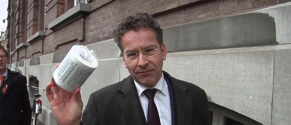 Υποδοχή Ντάισελμπλουμ με χαρτί υγείας (βίντεο)