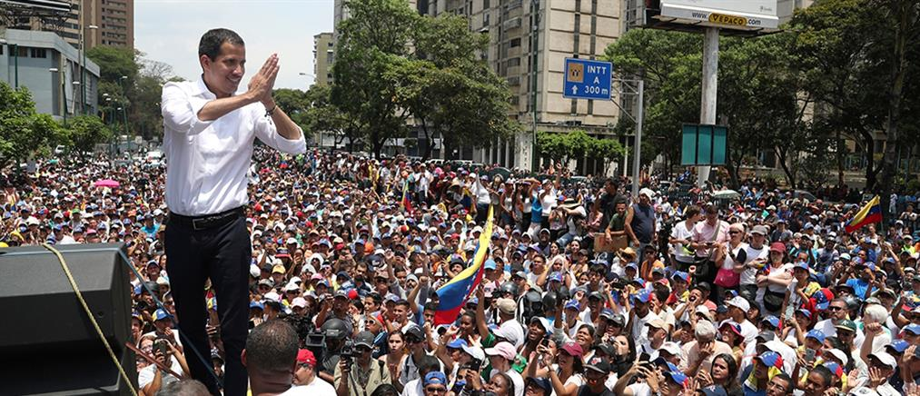 Γκουαϊδό: Οι διαδηλώσεις θα συνεχιστούν