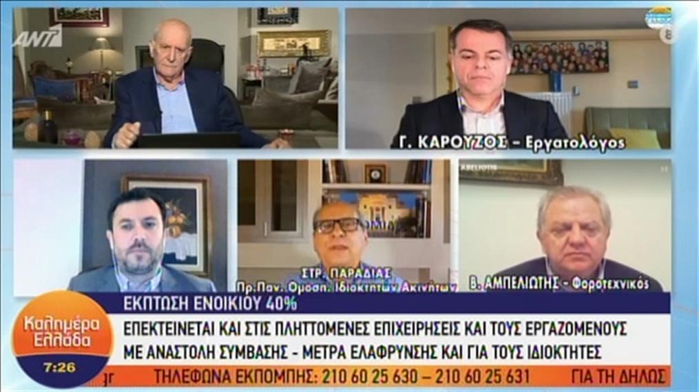 Ο Στράτος Παραδιάς στην εκπομπή «Καλημέρα Ελλάδα»
