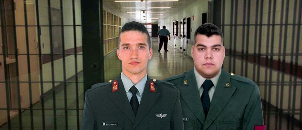 Την άμεση απελευθέρωση των δύο Ελλήνων στρατιωτικών ζητά το Συμβούλιο της Ευρώπης