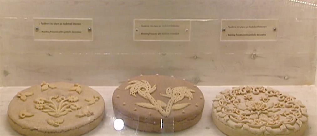 Ξενάγηση στο μουσείο άρτου της Αμφίκλειας (βίντεο)