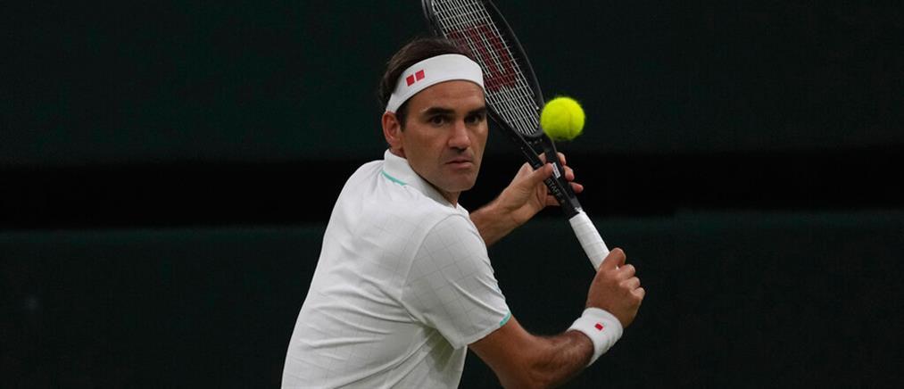 Ολυμπιακοί Αγώνες: Ο Φέντερερ εκτός του Ολυμπιακού τουρνουά τένις