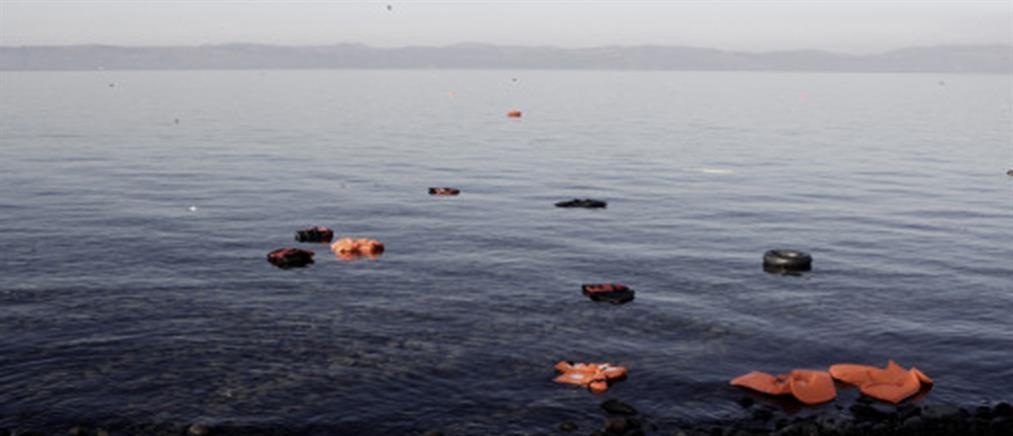 Λέσβος: Ναυάγιο σκάφους που μετέφερε μετανάστες και πρόσφυγες