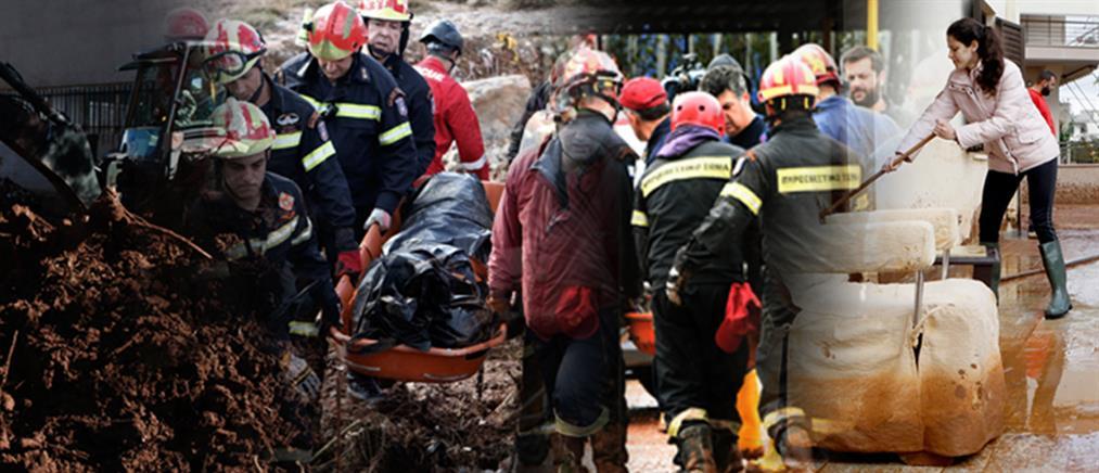 Μάνδρα: η ώρα της Δικαιοσύνης για τους 25 νεκρούς στις πλημμύρες