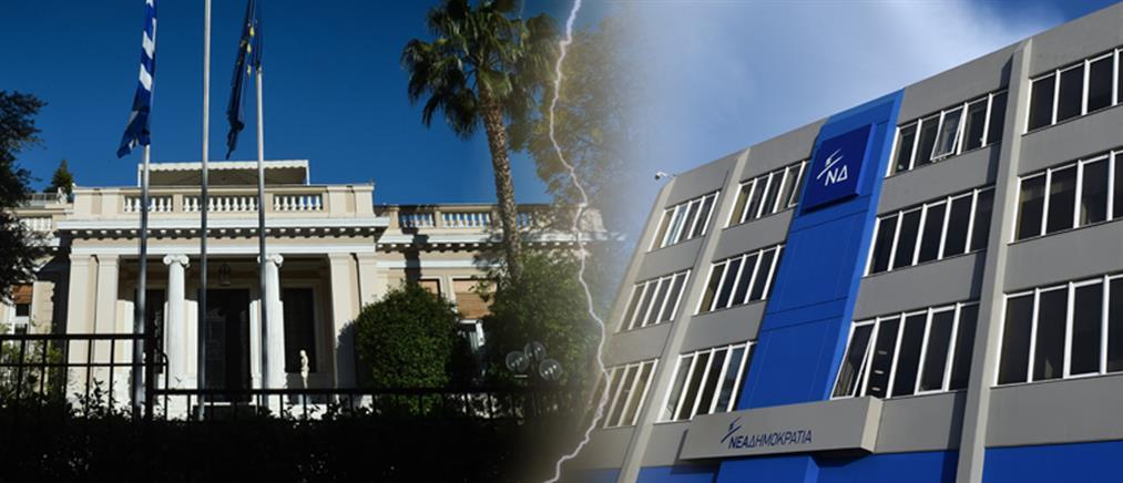 Νέα κόντρα Μαξίμου-ΝΔ για τα δάνεια της εταιρείας της οικογένειας Τσίπρα