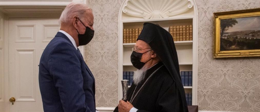 Μπάιντεν - Βαρθολομαίος για το Οικουμενικό Πατριαρχείο και τις διεθνείς προκλήσεις
