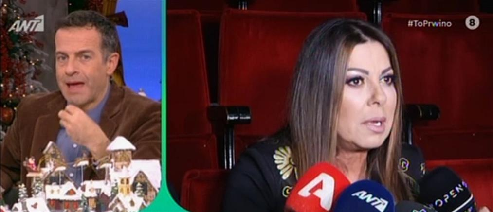 Άντζελα Δημητρίου: Η απάντηση της για την αναβολή της πρεμιέρας στην Θεσσαλονίκη (βίντεο)