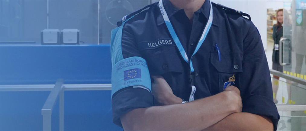 Επικεφαλής της Frontex: Ιστορικό βήμα η πρόσληψη συνοριοφυλάκων