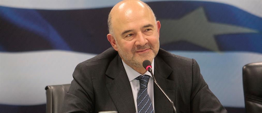 Μοσκοβισί: Συνεχίστε τις μεταρρυθμίσεις για ανταγωνιστικότητα