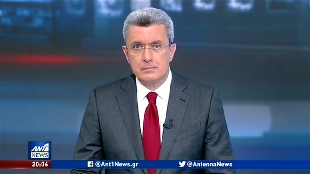 ANT1 NEWS 20-02-2020 ΣΤΙΣ 19:30