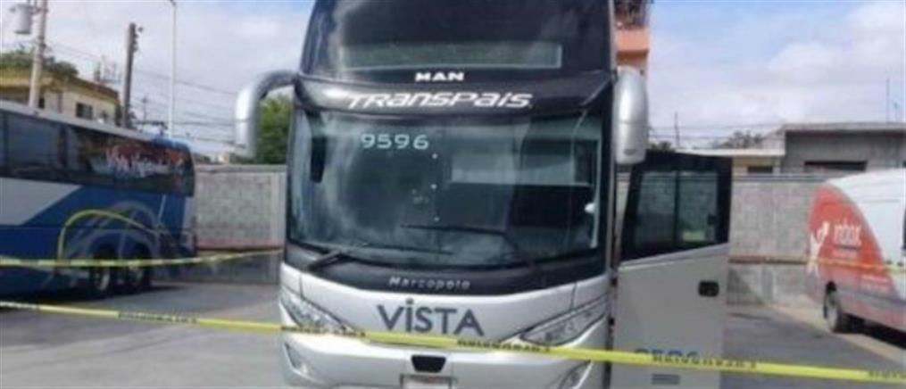 Μεξικό: Αγωνία για την τύχη 19 επιβατών λεωφορείου που απήχθησαν από ενόπλους