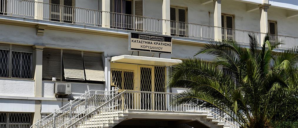 Ο ΣΥΡΙΖΑ πρώτο κόμμα στις φυλακές Κορυδαλλού