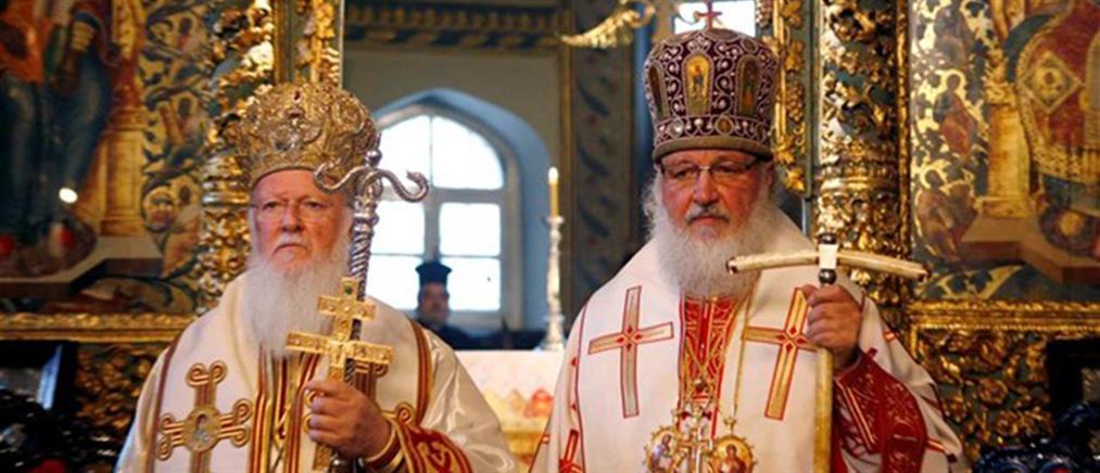 """""""Μύδροι"""" Βαρθολομαίου κατά της Ρωσικής Εκκλησίας"""