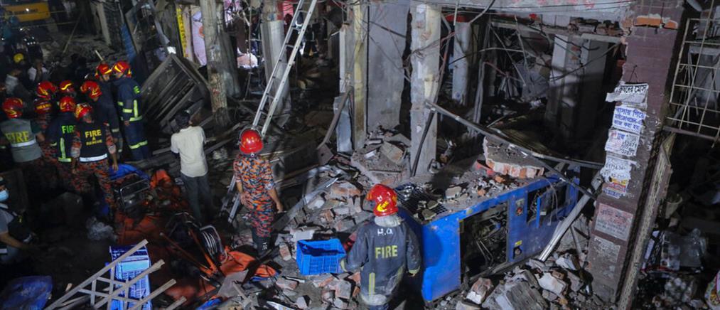 Μπανγκλαντές: Φονική έκρηξη ισοπέδωσε κτήριο