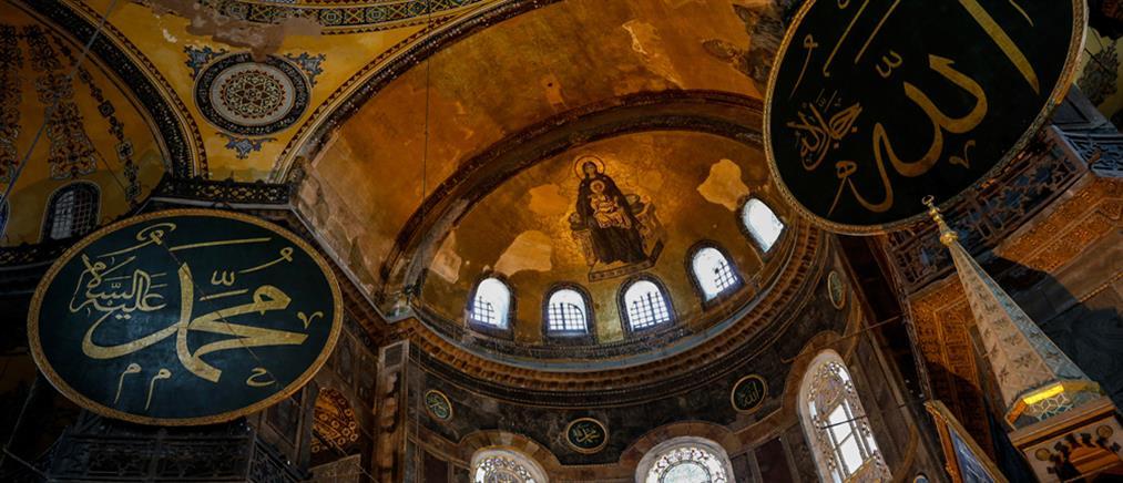Αγία Σοφία: Οι οδηγίες για τις αγιογραφίες όταν γίνει τζαμί