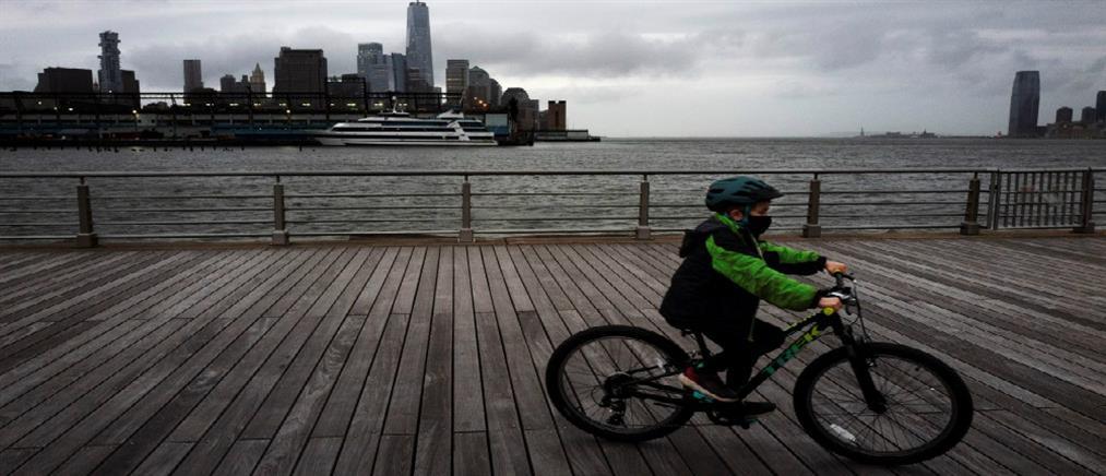 Νέα Υόρκη: Κλειστά τα σχολεία τουλάχιστον μέχρι τον Σεπτέμβριο