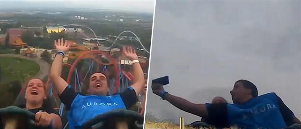 Επιβάτης σε τρενάκι λούνα παρκ πιάνει κινητό στον αέρα! (βίντεο)