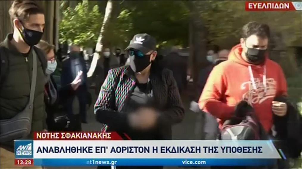 Νότης Σφακιανάκης: αναβολή στη δίκη για το όπλο και τα ναρκωτικά