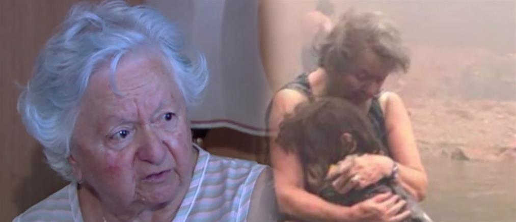 Τραγωδία στο Μάτι: συγκλονίζει η μαρτυρία της γιαγιάς για το πώς σώθηκε η ίδια και τα εγγόνια της (βίντεο)