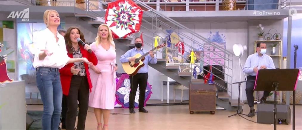 """Καθαρά Δευτέρα: Γλέντι στο """"Πρωινό"""" με την Στέλλα Κονιτοπούλου (βίντεο)"""