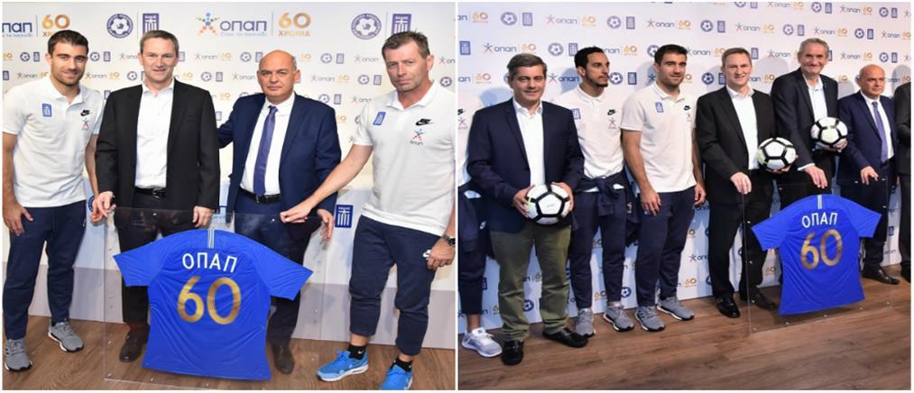 ΟΠΑΠ και Εθνική Ομάδα συνεχίζουν μαζί με στόχο το EURO 2020 (εικόνες)