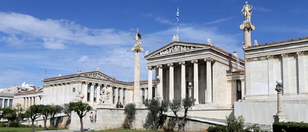Ακαδημία Αθηνών: ποιος επιστήμονας εξελέγη Γενικός Γραμματέας