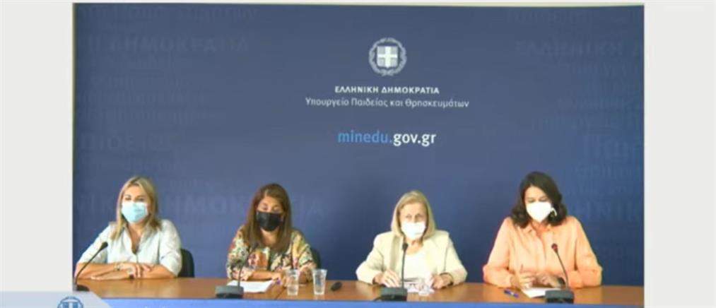 Κορονοϊός: Θεοδωρίδου - Παπαευαγγέλου για τα εμβόλια σε παιδιά (βίντεο)