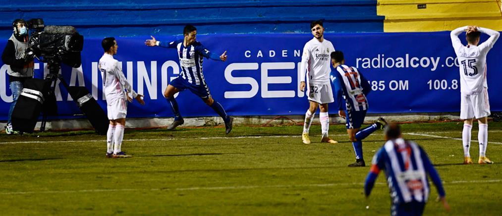 Κύπελλο Ισπανίας: Αποκλεισμός-σοκ της Ρεάλ Μαδρίτης από ομάδα 3ης Κατηγορίας!