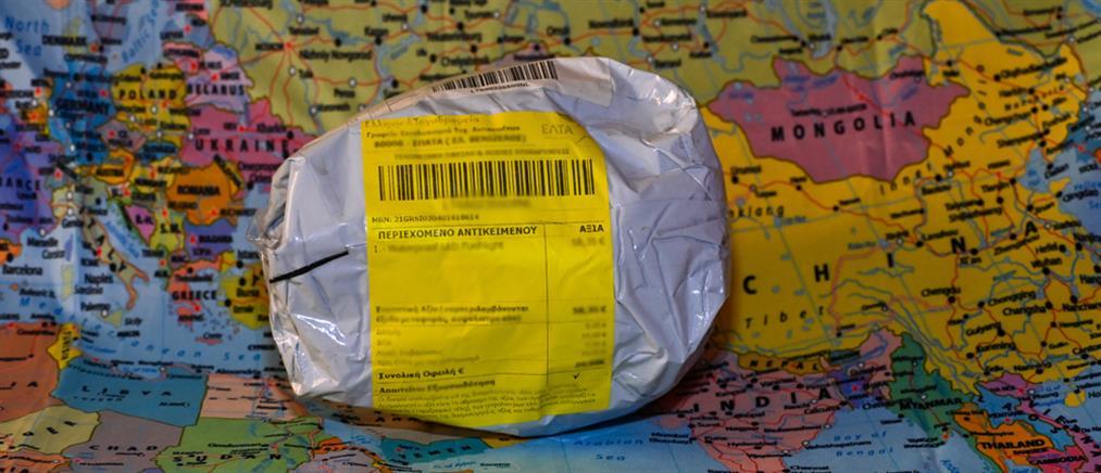 Μικροδέματα από το εξωτερικό: Καταργείται η απαλλαγή από τον ΦΠΑ