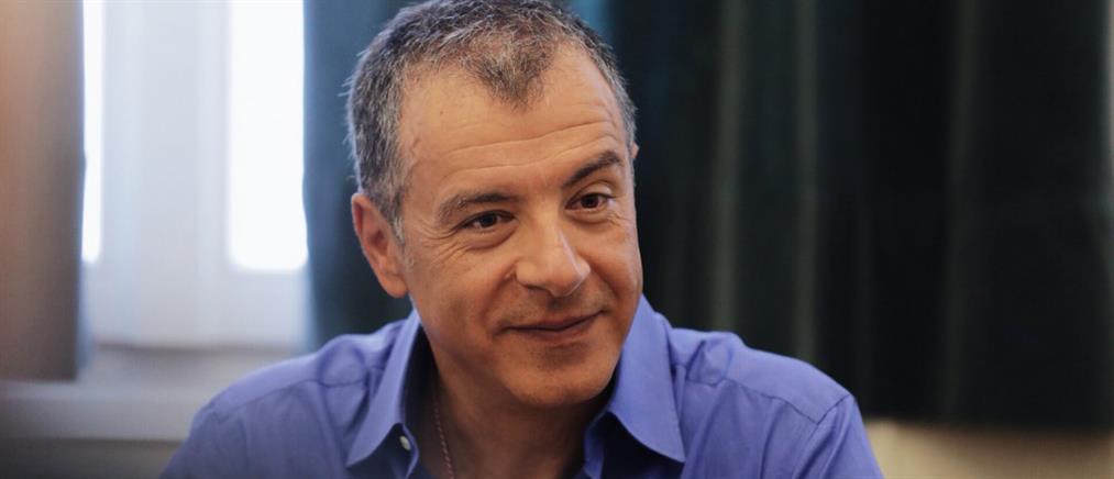 Σταύρος Θεοδωράκης: Δε θα στηρίξουμε νέους φόρους